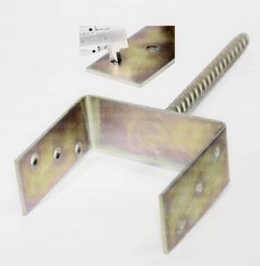 Опора столба для бетонирования 100x60x125x5,0мм, U100
